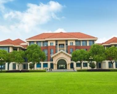 中国传媒大学南广学院 关于师生返校报到的通知